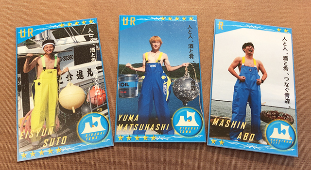 漁師カード