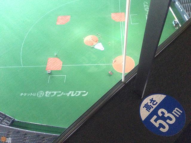 札幌ドーム展望台