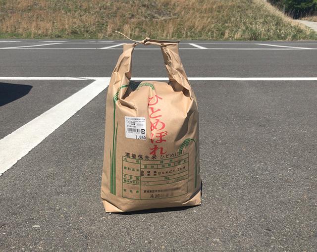 登米市ひとめぼれ