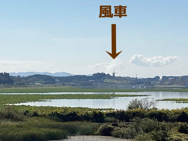 フートピア長沼・風車