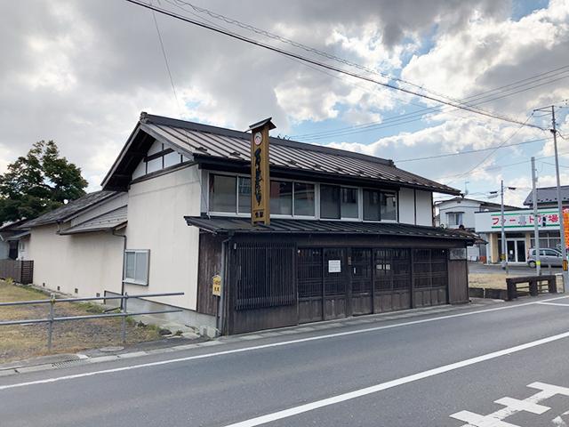 石ノ森章太郎の生家