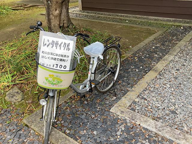 みやぎの明治村レンタサイクル